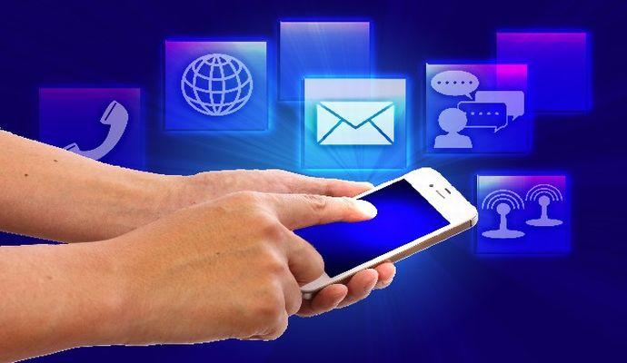 妻の携帯をGPS追跡する方法